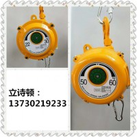 自锁式弹簧平衡器1-3KG-0.5-1.5小规格弹簧平衡器