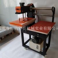 液压双工位上下发热烫画机上滑式液压双工位烫画机