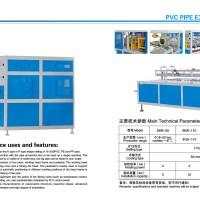 全自动扩口机skr-250型管材扩口机