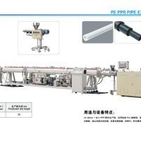 一出二PPR管材挤出设备PPR给水管挤出生产线
