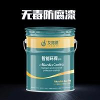 山东环氧富锌防腐 板材钢结构金属配件防腐涂料 价格优惠