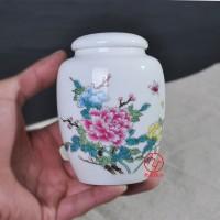 手绘陶瓷茶叶罐定制厂家