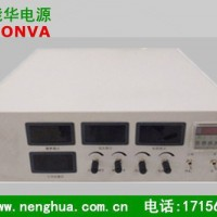 24V3000A废水电解脉冲电源,脉冲换向电絮凝电源