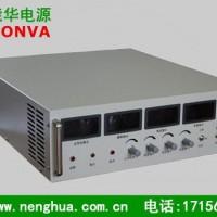 400V100A水处理脉冲直流电源-高频换向电源
