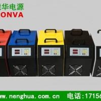 电压可调充电机-便携式充电机-全自动智能充电机厂家