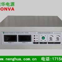 0-5000V30A直流恒压电源-电镀电化学电源厂家