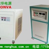 高频直流稳压电源-可调直流电源-程控恒压恒流电源