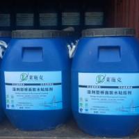 溶剂型桥面防水涂料专业生产厂家