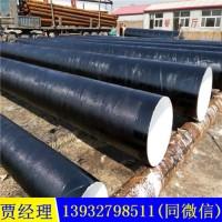 玻璃布缠绕环氧煤沥青防腐钢管厂家制作步骤