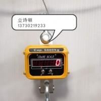 行车电子吊称无线打印 5吨电子称吊秤 电子吊钩秤3吨