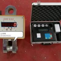 厂家直销无线带打印电子吊秤 30T无线吊钩秤