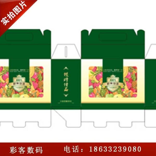 保定包装箱、礼品箱、水果箱设计制作印刷