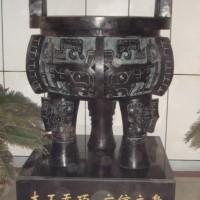 大型铜鼎加工-铜鼎制作-文禄