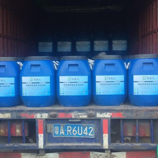 溶剂型防水粘结剂材料性价比高