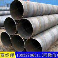 螺旋钢管特点和分类标准生产厂家价格介绍