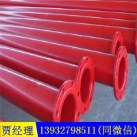 内外涂塑钢管生产厂家报价