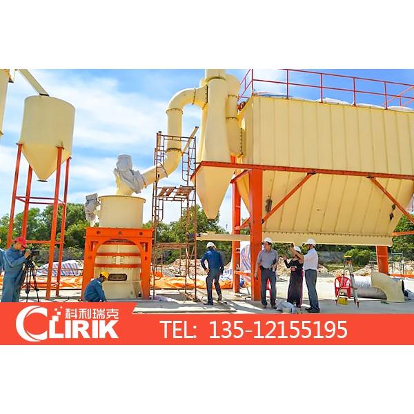 磨粉机生产线|超细磨生产线|科利瑞克超细磨生产线