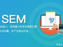 亿商在线推荐:中小企业应该学习的网络营销推广方案