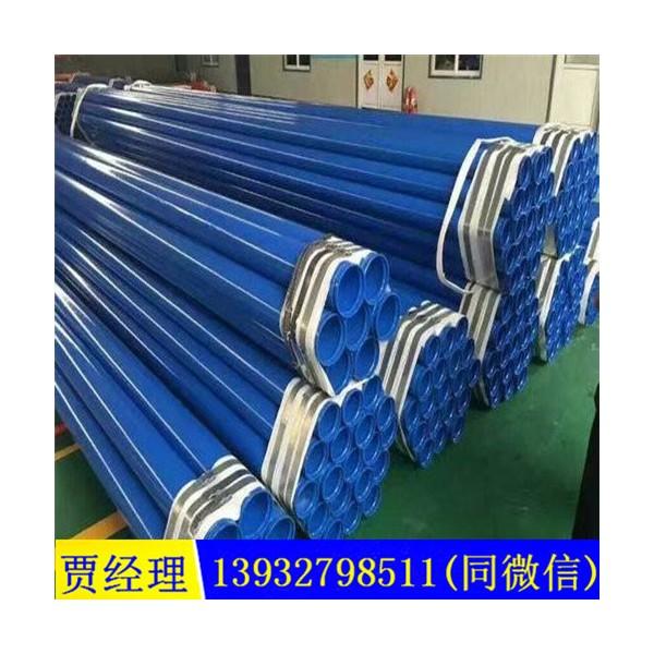 6米涂塑钢管生产厂家欢迎您值得考虑