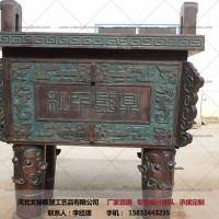 铸铜铜鼎-铜鼎销售-文禄