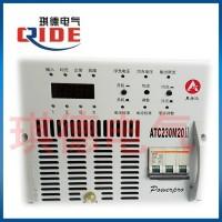 ATC230M20II直流屏高频模块
