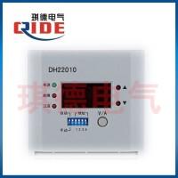 DH22010直流电源模块