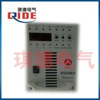 ATC230M10高频直流模块