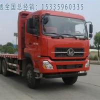 供应LH5251TPBC3A6EO荒料平板运输车