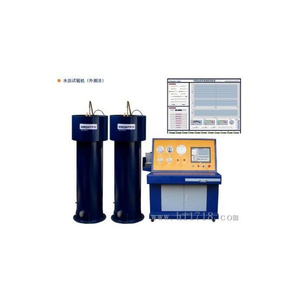 賽思特供應無縫氣瓶檢測外測法水壓試驗臺