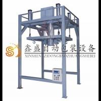 鑫盛畅销吨包机 自动吨包机 全自动吨包机技术精湛