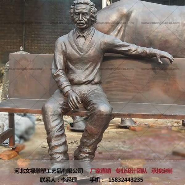 人物雕塑-人物雕塑铸造-文禄