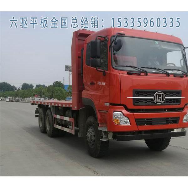 辉县拉60吨货物的越野平板运输车