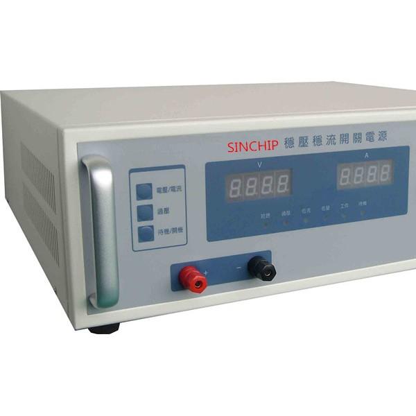 30V100A可调直流电源200A程控直流电源具有232接口