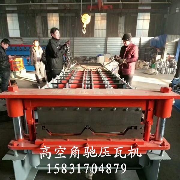 760角驰压瓦机@锦州760角驰压瓦机@角驰压瓦机厂家生产