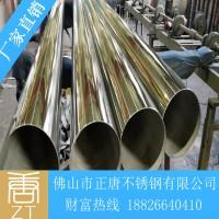 304不锈钢磨砂面圆管50*1.5