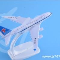 汕头金豪合金飞机模型定制礼品空客A380南航金属飞机模型