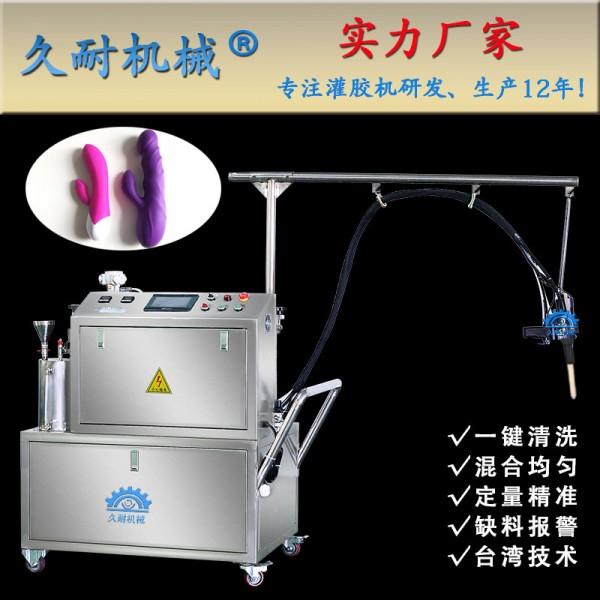 久耐机械直销成人用品硅胶注射机