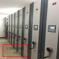 新款手动钢制密集架手摇式移动档案密集柜资料智能档案柜定制