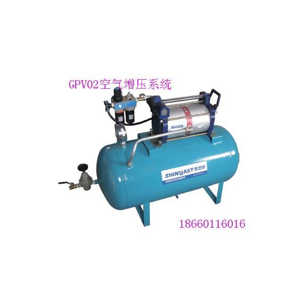 GPV05空气增压泵 STA系列氮气增压泵 气体增压泵系统