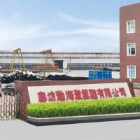 廊坊渤海管道有限公司