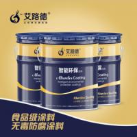 艾路德深灰色环氧玻璃鳞片防腐漆 环氧树脂耐酸碱 储罐防腐漆