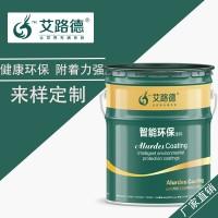山东济宁 环氧富锌防腐 板材钢结构金属配件防腐涂料 价格优惠