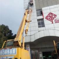 安庆登高车吊篮租赁公司 安庆登高车吊篮安装价格