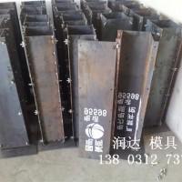 标志桩钢模具 优质原材料