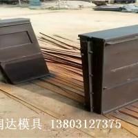 水泥标志桩钢模具 销量领先