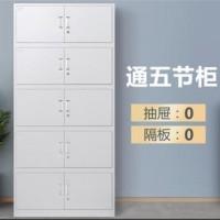 北京文件柜供应价格 北京文件柜生产厂家