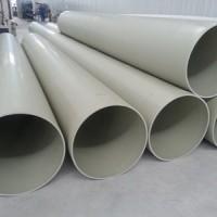 泰安厂家专供聚丙烯管材通风排气pp风管可定制