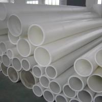 山东厂价销售聚丙烯管 规格DN15-DN1000 防腐耐温