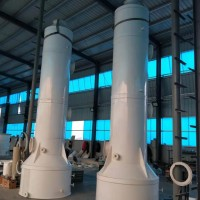 PP喷淋脱硫脱硝除尘旋流塔 废气净化设备旋流板洗涤塔