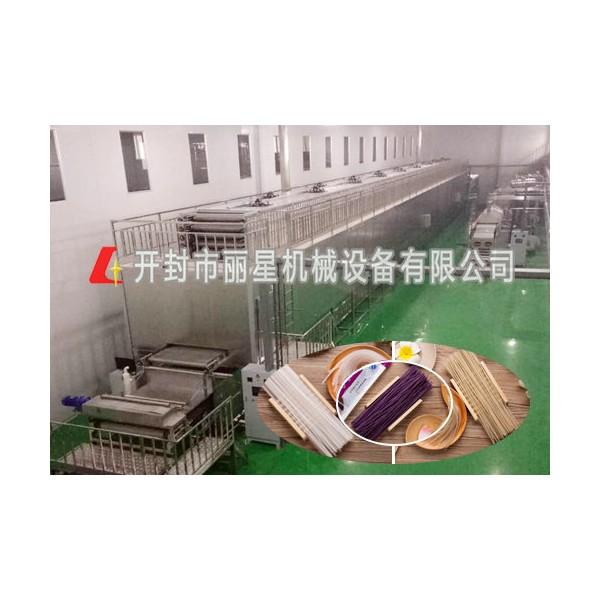 水晶粉丝生产线发货现场图片